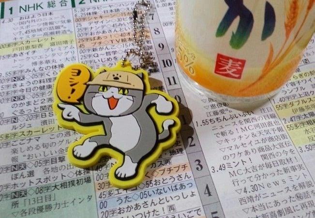 仕事 猫 現場 ガチャ 【ヨシ!】完売続出の「現場猫」ガチャを探しに行ってきた