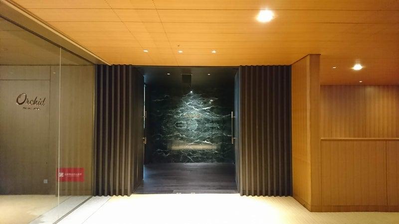 ホテル ウキウキ