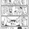 レジ友●37話「ナニコレ珍百景・エプロン姿編」の画像