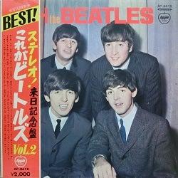 ビートルズ東芝LP-第9回「ステレオ!これがビートルズVol.2」 | ザ ...