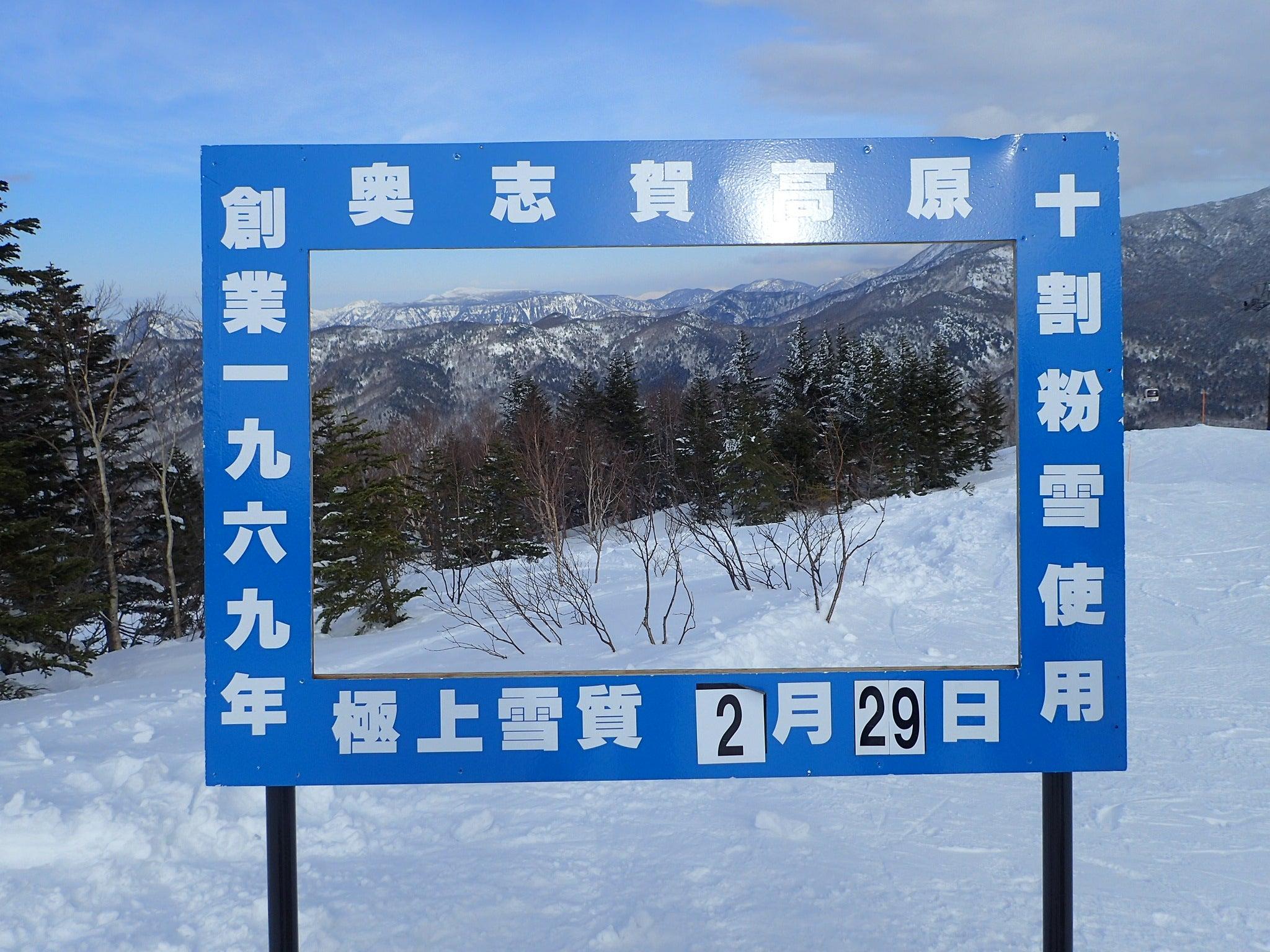 Mary's Snow Sky Sea!閏日