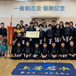 画像 2月23日(日)第12回岩崎旗争奪戦 第48回江東少年剣道大会 の記事より 9つ目
