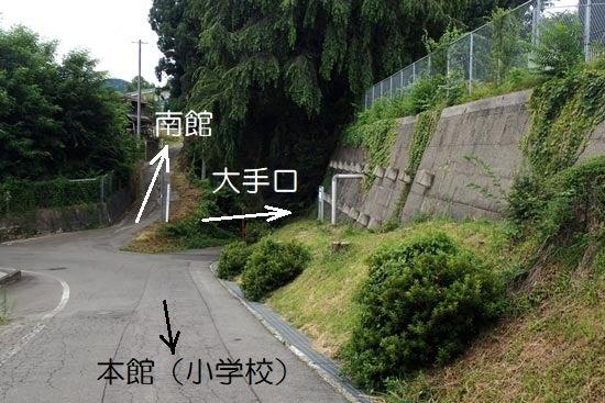 花輪館【4】