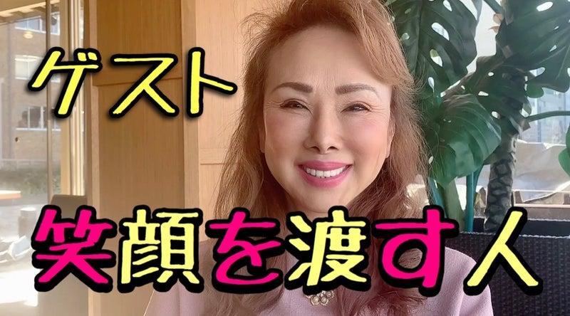 亜美 小嶋