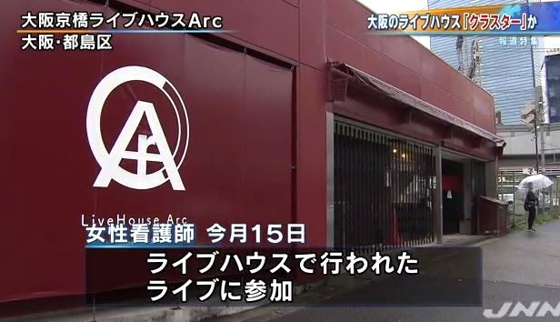 「大阪ライブハウス 京橋」の画像検索結果