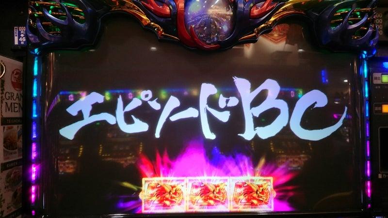 絆 チャンス バジリスク 2 エピソード バジリスク