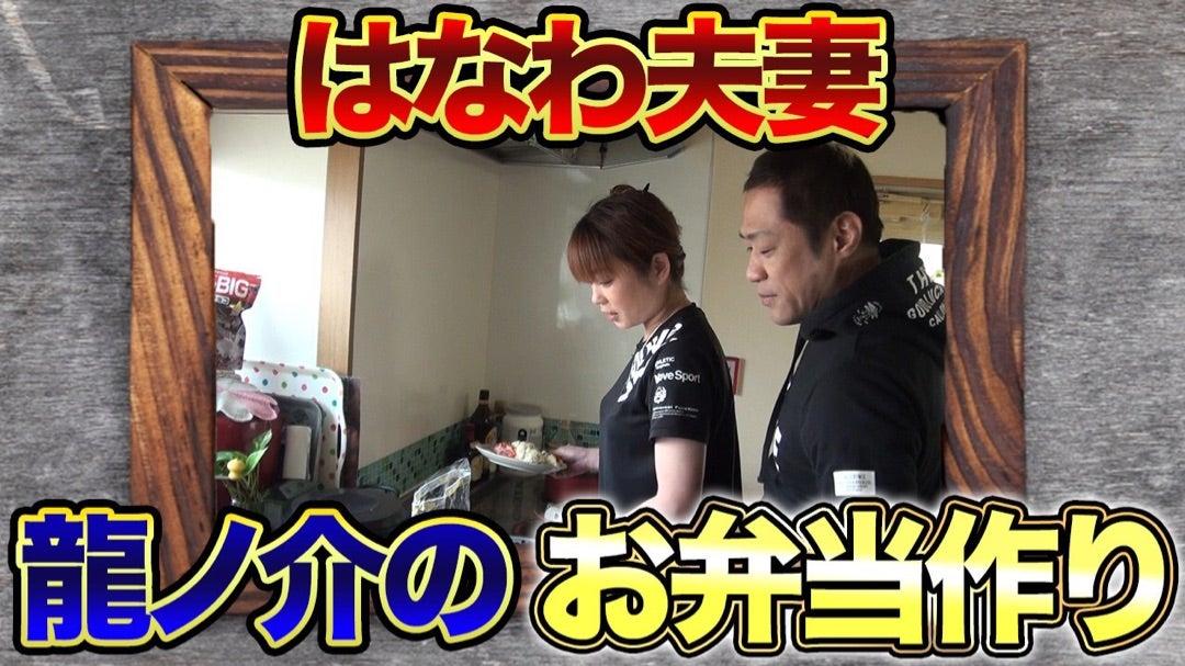 はなわチャンネル 撮影者