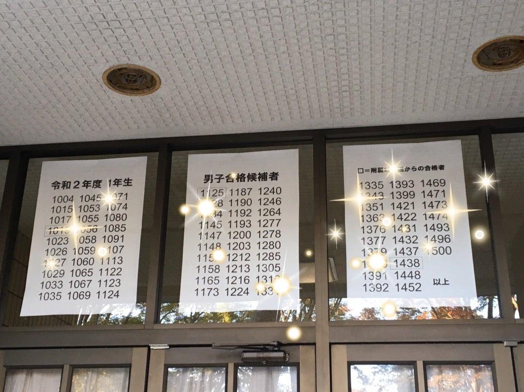 小学校 附属 学芸 大 小金井 学芸大学附属小金井小学校に合格するために