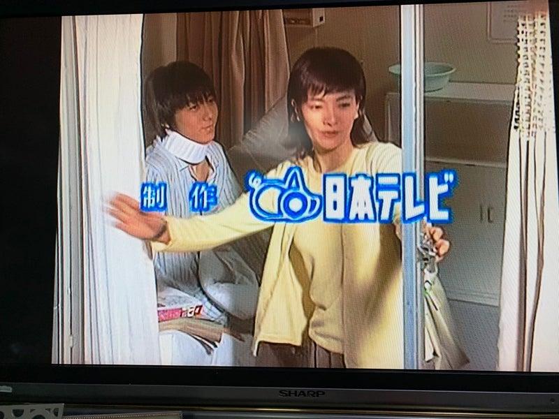 松永 盲人 太郎 探偵 礼 盲人探偵松永礼太郎(1)その足音