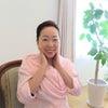 素肌美♡幸せレッスン☆笑いすぎて?!コットンパックにシワが・・・(笑)の画像