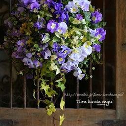 画像 紫ビオラのスリット壁掛け の記事より 1つ目