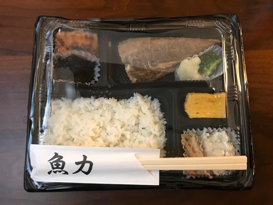 魚力のサバの味噌煮弁当!