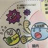 キノコはどうして免疫力を上げてくれるのか?の画像
