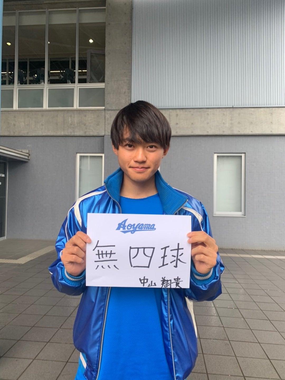 3月誕生日企画 | 青山学院大学硬式野球部マネージャー日記
