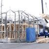 上棟を迎えました☆姫路市広畑区の画像