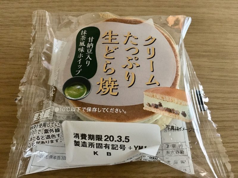 ヤマザキ クリーム たっぷり 生 どら 焼き
