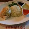 【海南鶏飯食堂3 表参道店】《表参道/夜》の画像