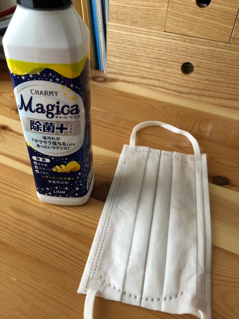 マスク の 洗い 方 食器 用 洗剤