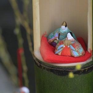 ひな祭りの室礼の画像