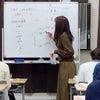 日本化粧品検定 1級対策セミナーを実施しました(3月1日)【東京コスメアカデミー】の画像