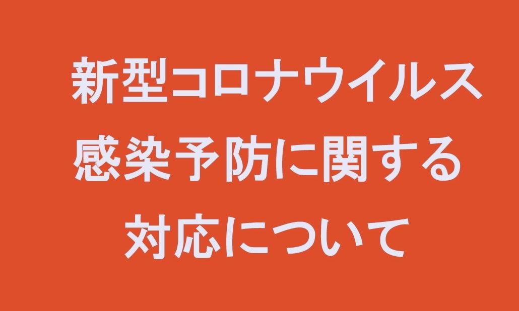 明日は満了です!ありがとうございます!の記事より