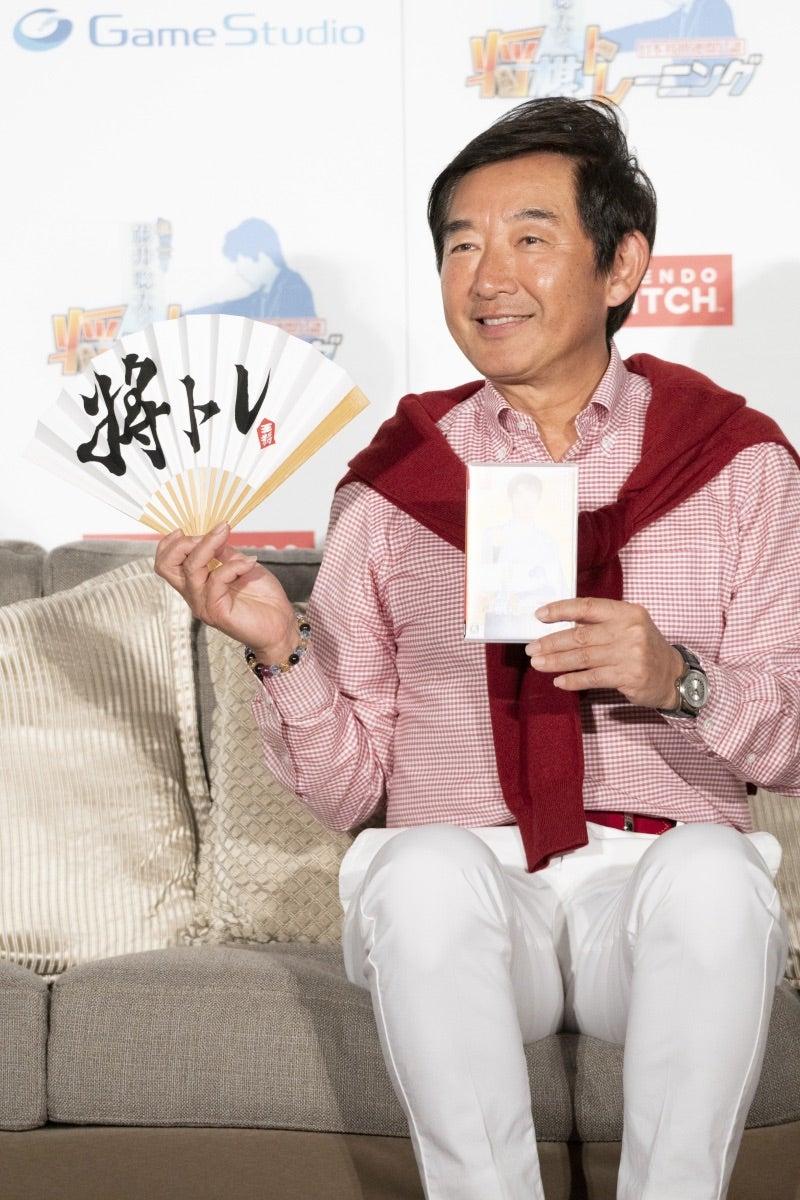 将棋 トレーニング 藤井 聡太 の