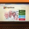 記憶・認知機能測定ツール Cognitrax(コグニトラックス)を導入しました。の画像