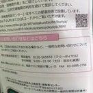 新型コロナウィルスの小樽の検査数を聞いてみたが…の記事より