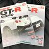 【デアゴスティーニ59】GT-R NISMO第78号79号エンジンフードの組み立て。の画像
