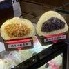 神楽坂の五十番で肉まん!!!の画像