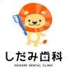 第36弾【乳歯が上の歯から生えてくる事ってあるの??】の画像