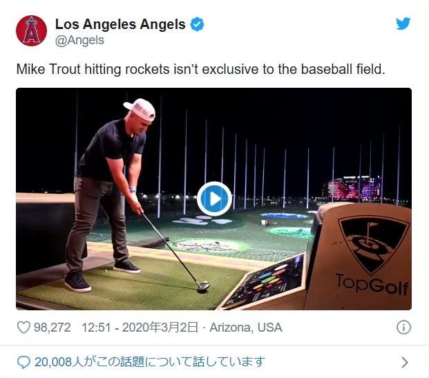 ゴルフ トラウト