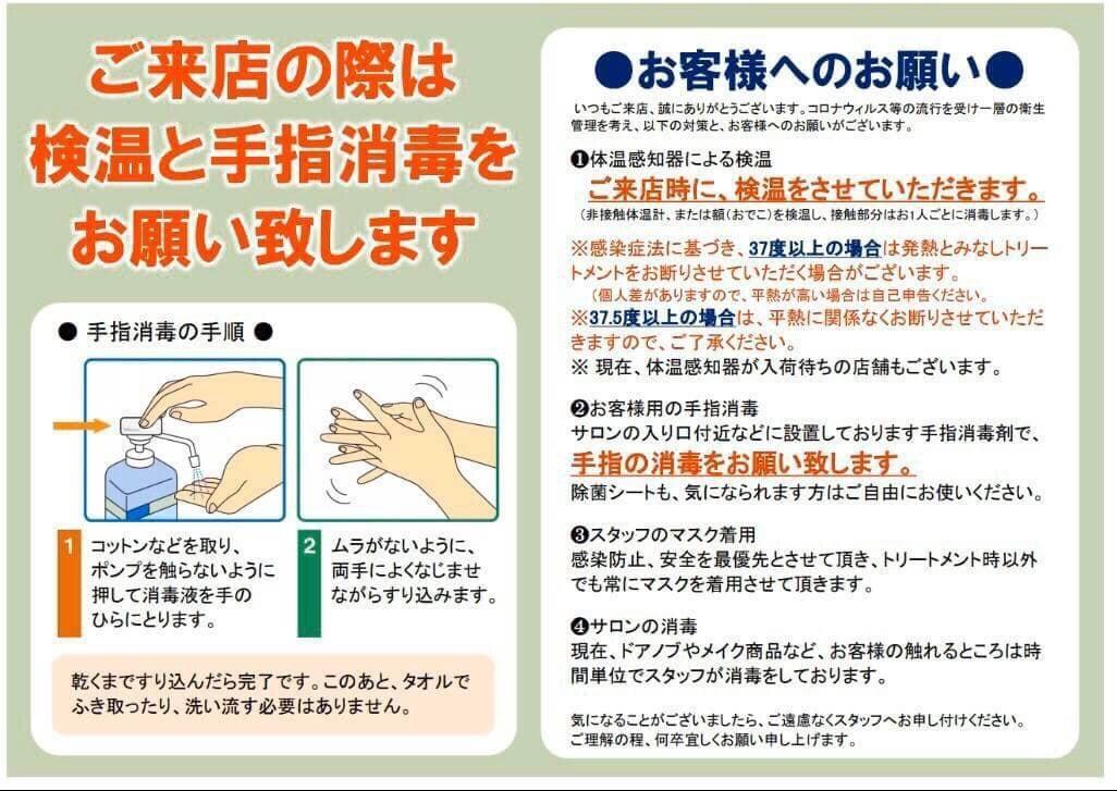 愛媛 県 コロナ ウイルス 感染 新型コロナ 新たに32人の感染確認