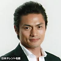 官 鉄道 8 捜査