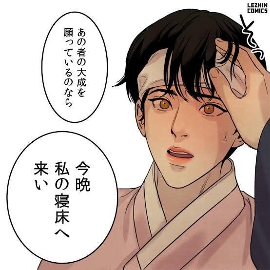 漫画 シーモア bl コミック