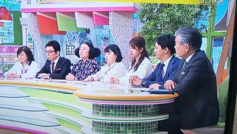 石塚元章さんがゴゴスマに | Bow!wow! DOG YOGA♡名古屋