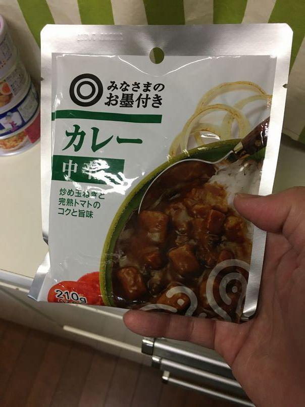 賞味 期限 食品 レトルト 【実験】レトルトカレーは賞味期限切れでも大丈夫?13年後に食べてみた。