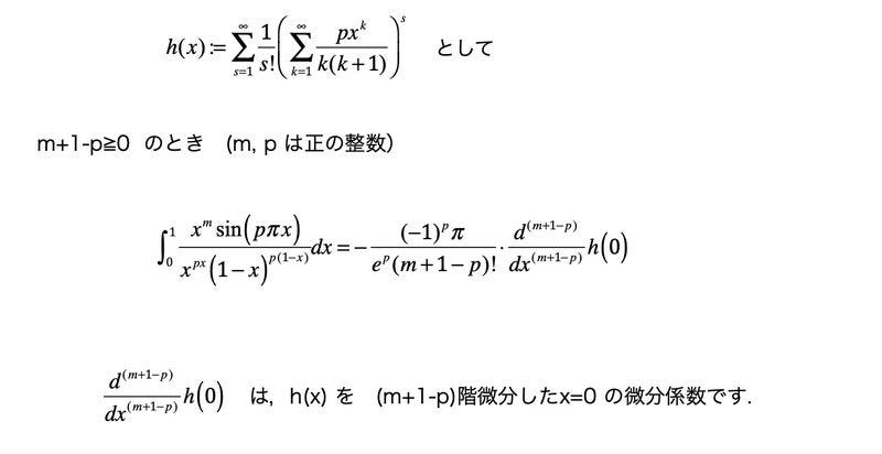 てっぃちMarshの数学(Mathematics)教室