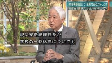 後藤 報道 ステーション