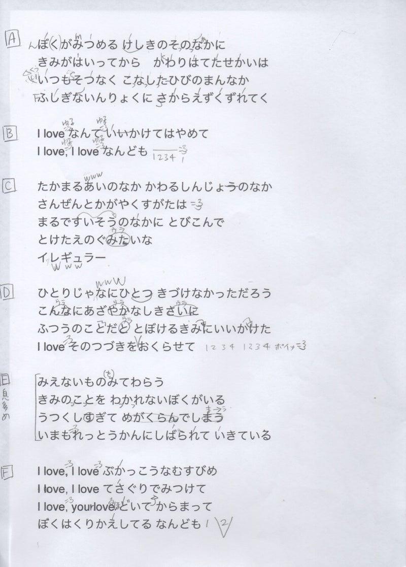 男 オフィシャル dism love 髭 歌詞 i
