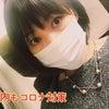 予防しつつ…緊急、福岡訪問カウンセリングの画像
