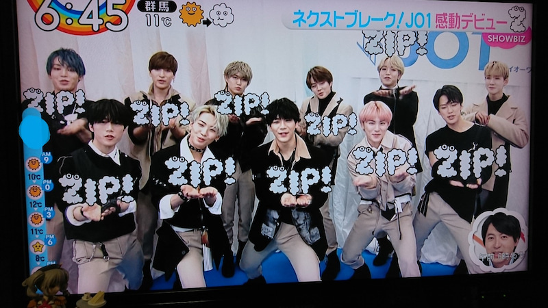 めざまし テレビ jo1