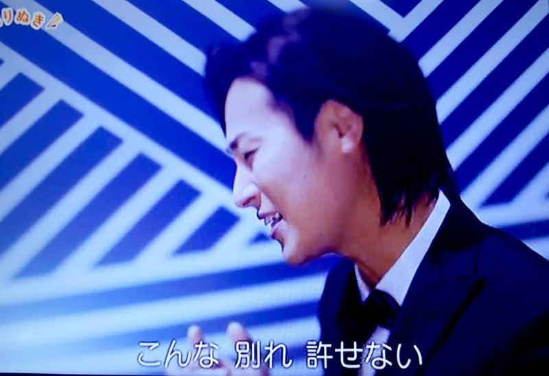 山内 惠 介 ブログ 66rk