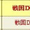 【雑談】当選×イラスト×ひなまつりの画像