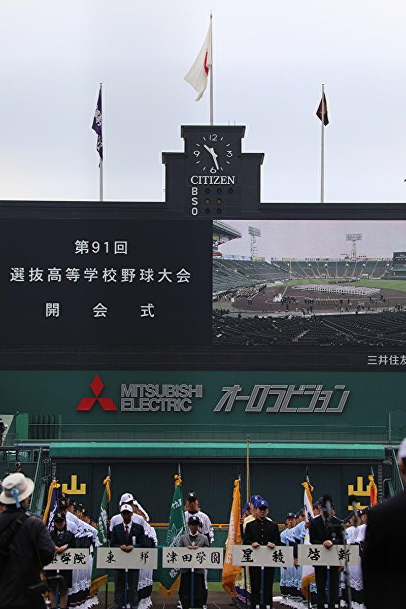 日程 戦 甲子園 交流 2020年夏 甲子園高校野球交流試合