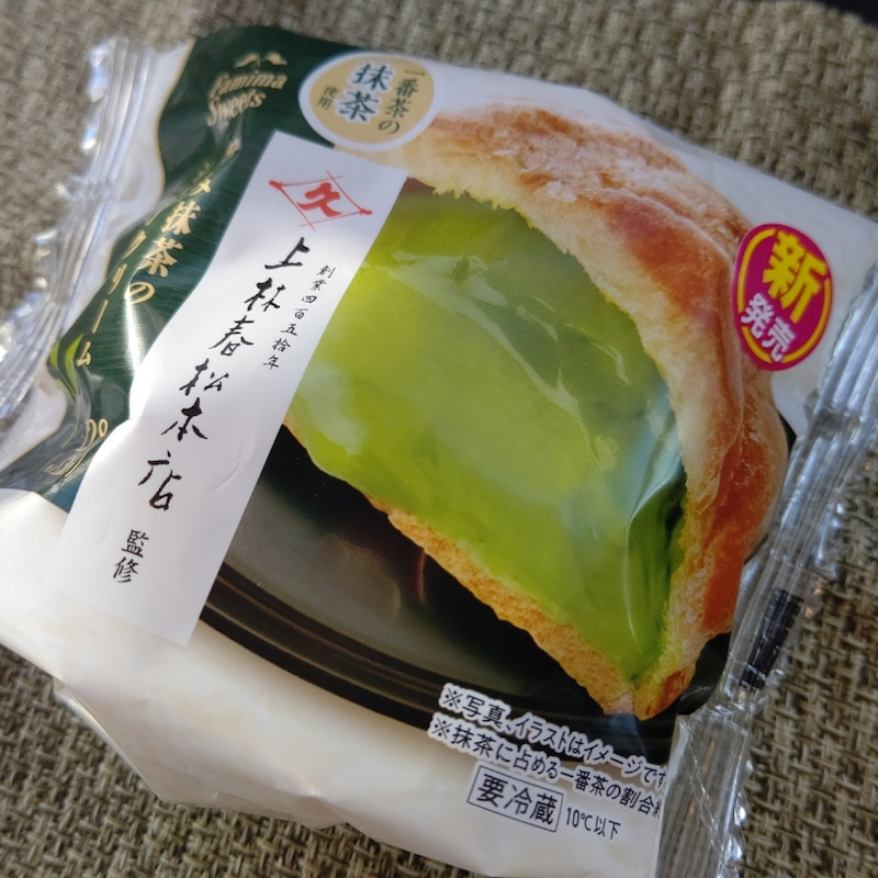 ヨネザワ 製菓 直売 店