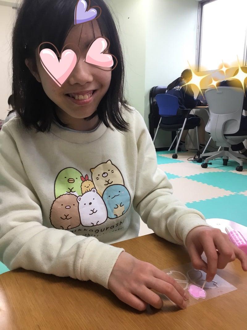 o1080144014723770274 - ♪3月2日(月)♪toiro戸塚