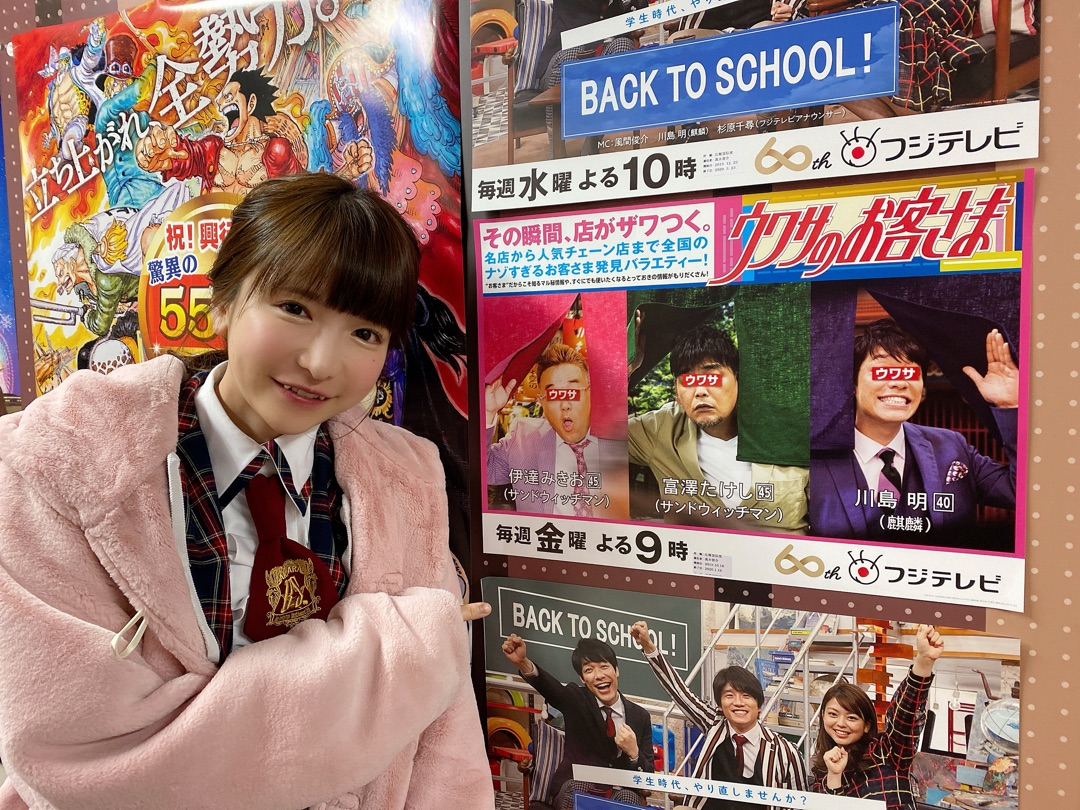 ウワサ の お客 さま ウワサのお客さま 動画 9tsu Miomio