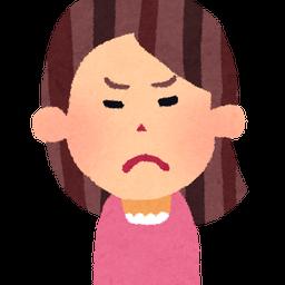 画像 娘さんの生理痛、ママ達に知ってて欲しいこと の記事より 3つ目