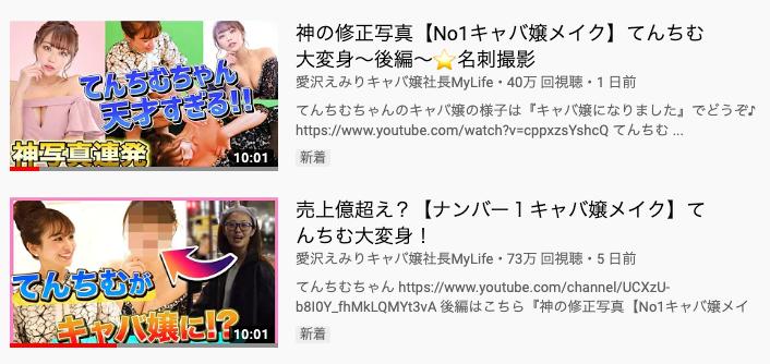 そう youtube